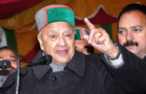 Picture of Virbhadra Singh