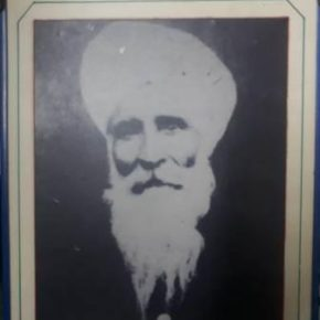Bhai Hirda Ram – A revolutionary from Mandi who didn't get his due